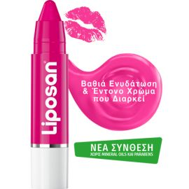 Liposan Crayons Hot Pink 3g