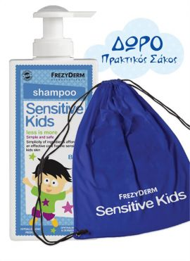 Frezyderm Sensitive Kids Shampoo for Boys 200ml & Δώρο Σάκος Μπλε