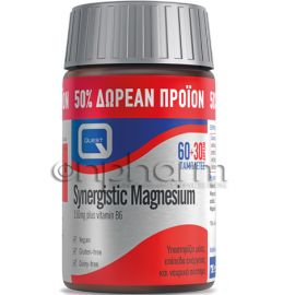 Quest Synergistic Magnesium 150mg with vitamin B6 60Ταμπλέτες+30Ταμπλέτες Δώρο
