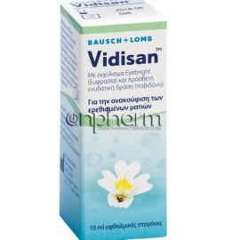 Vidisan Drops 10ml