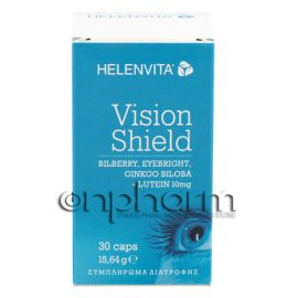 Helenvita Vision Shield 30Κάψουλες