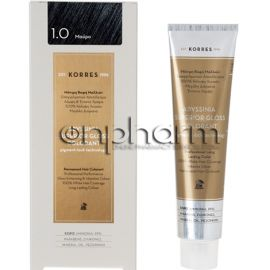 Korres Abyssinia Gloss Colorant 60ml
