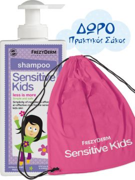 Frezyderm Sensitive Kids Shampoo for Girls 200ml & Δώρο Σάκος Φούξια