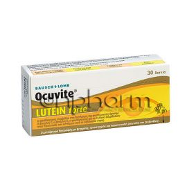 Ocuvite Lutein Forte 30 Δισκία