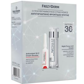 Frezyderm Promo Night Force A+E Cream 50ml με Antioxidant Cream Booster 5ml