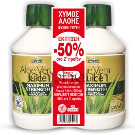 Optima Aloe Vera Juice Maximum Strength 500ml -50% στο 2ο Προϊόν