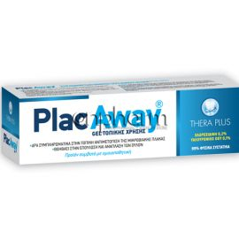Plac Away Thera Plus Gel 35g