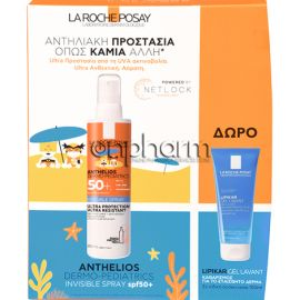 La Roche Posay Anthelios Promo Dermopediatrics Invisible Spray SPF50+ 200ml με ΔΩΡΟ Lipikar Gel Lavant 100ml