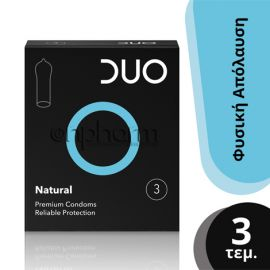 DUO Natural Συσκευασία 3Tεμαχίων