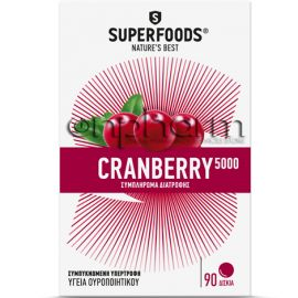 Superfoods Cranberry 5000™ 90 Ταμπλέτες