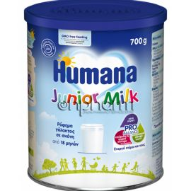 Humana Junior Milk 700g
