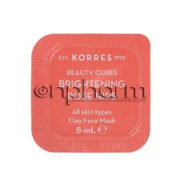 Korres Beauty Cubes Brightening Rose Hips Μάσκα για Λάμψη 8ml