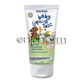Frezyderm Baby Liquid Talc 150ml
