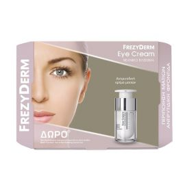 Frezyderm Promo Anti- Wrinkle Eye cream 15 ml + ΔΩΡΟ Neck Contour cream 15ml + Revitalizing serum 5ml