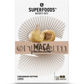 Superfoods Maca Eubias™ 50 Κάψουλες