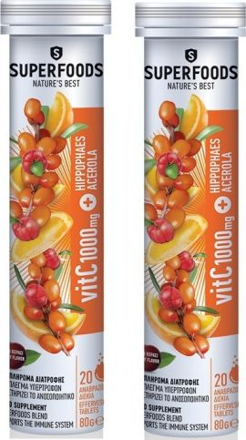 Superfoods Vitamin C 1000mg & Hippophaes Acerola 1+1 20Aναβράζοντα δισκία Γεύση Κεράσι