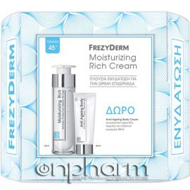 Frezyderm Promo Moisturizing Rich cream 45+ 50 ml+ΔΩΡΟ Anti-Agεing Body 80ml