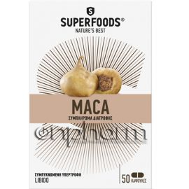 Superfoods Maca Eubias 50Κάψουλες