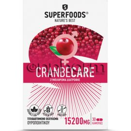 Superfoods Cranbecare 15.200mg 30Κάψουλες