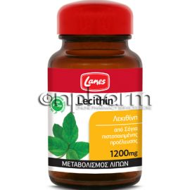 Lanes Lecithin 1200mg 30Μαλακές Κάψουλες