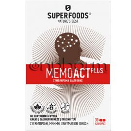 Superfoods MemoACT Plus 30Kάψουλες