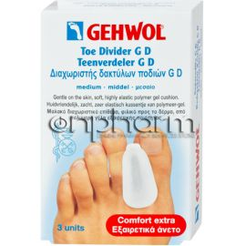 Gehwol Toe Divider GD Large 3Τεμάχια