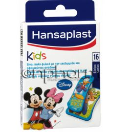 Hansaplast Mickey & Friends 16 επιθέματα
