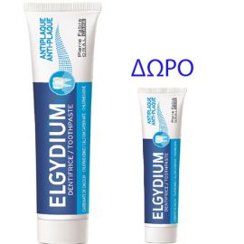 Elgydium Promo Anti-plaque Jumbo 100ml και Δώρο 50ml