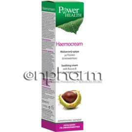 Power Health Haemocream Cream 50g