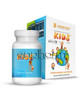 Superfoods Kids Chewable 60 tabs
