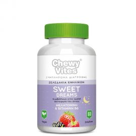 Chewy Vites Adults Sweet Dreams 60Μασώμενα Ζελεδάκια