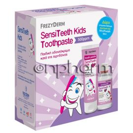 Frezyderm Promo SensiTeeth Kids Tooth Paste 500 ppm 50 ml+Δώρο Στοματικό Διάλυμα, 100ml