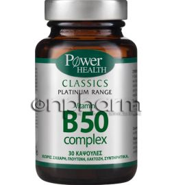 Power Health Platinum Vitamin B50 Complex 30κάψουλες