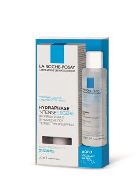 Hydraphase Intense Legere 50ml & Δώρο Micellaire Water Ultra 50ml