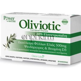 Power Health Oliviotic 20Κάψουλες