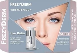 Frezyderm Promo Eye balm 15 ml + ΔΩΡΟ Active Block SPF25 15ml+ Revitalizing Serum 5ml