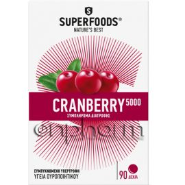 Superfoods Cranberry 5000 90Ταμπλέτες